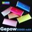 แบตสำรอง Gepow GE-166 Smart Power bank 20000 mAh thumbnail 1