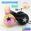 หูฟัง DiiD Headphone รุ่น IX-7 ราคา 200 บาท ปกติ 500 บาท thumbnail 1