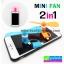 พัดลม USB mini 2in1 (iPhone 5/Micro) ลดเหลือ 90 บาท ปกติ 225 บาท thumbnail 1