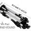 iPad Stand ขาตั้ง iPad, Model:201 ลดเหลือ 350 บาท ปกติ 950 บาท thumbnail 5