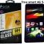 """โฟกัส ฟิล์มกระจก True Smart 4G 5.0"""" thumbnail 1"""