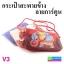 กระเป๋าสะพายข้าง ลายการ์ตูน V3 ราคา 65 บาท ปกติ 400 บาท thumbnail 1