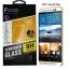 โฟกัส ฟิล์มกระจก HTC One M9 Plus thumbnail 1