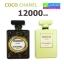 แบตสำรอง น้ำหอม Power bank COCO CHANEL 12000 mAh thumbnail 1