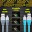 สายชาร์จ&ซิ้งค์ สำหรับ ไอโฟน Powermax USB รุ่น U302 สีฟ้า thumbnail 3