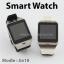 นาฬิกาโทรศัพท์ Smart Watch GV18 Phone Watch ลดเหลือ 1,290 บาท ปกติ 4,350 บาท thumbnail 1