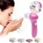 เครื่องล้างหน้า 5in1 beauty care massager สีชมพู-ขาว thumbnail 1