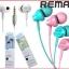 หูฟัง remax Small Talk 501 สีชมพู thumbnail 5