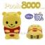 แบตสำรอง Power Bank Winnie pooh 8000 mAh thumbnail 1