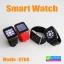 นาฬิกาโทรศัพท์ Smart Watch GT08 Phone Watch ลดเหลือ 1,390 บาท ปกติ 4,170 บาท thumbnail 1