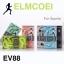 หูฟัง สมอลล์ทอล์ค ELMCOEI EV88 ปกติ 279 เหลือ 139 thumbnail 1