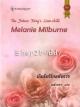 บัลลังก์รักอหังการ (The Future King's Love-child) / Melanie Milburne / เลดี้เกรย์
