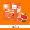 Verena Nutroxsun นูทรอกซัน ผลิตภัณฑ์กันแดดแบบชงดื่ม เทรนด์สุดล้ำของการปกป้องผิวจากรังสี uv ในแสงแดดจากประเทศสเปน