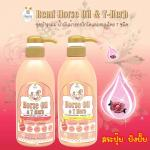 Remi Shampoo&Treatment แชมพูเรมิและทรีทเมนต์ ลดผมร่วง เร่งผมยาวสวย 1 ชุด ส่งฟรี EMS