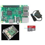 Raspberry Pi 3 Model B (Rpi Kit 4) (New Model 2016) Transparent Acrylic Case