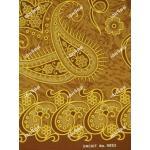 ผ้าถุงเอมจิตต์ ec9893 ตาลทอง