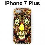 เคส KUtis 2in1 iPhone 7 Plus ลายเสือ