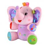 ช้างสีชมพู