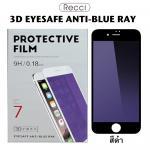 ฟิล์มกระจก iPhone 7 Recci Anti-Blue Ray สีดำ