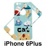 เคส iPhone 6Plus YOTOO 2in1 ลายแมว เขียว
