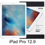 """ฟิล์มกระจก iPad Pro 12.9"""" Remax"""