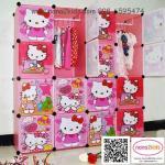 ตู้เสื้อผ้าเด็กอเนกประสงค์ DIY ลายการ์ตูน ลายคิตตี้ (Hello Kitty)