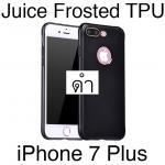 เคส iPhone 7 Plus Hoco สีดำ