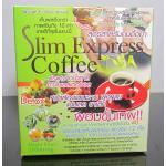 Slim Express Coffee 3 กล่องๆละ 75 บาท
