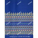 ผ้าถุงเอมจิตต์ ec8820 น้ำเงิน