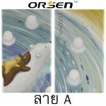 ORSEN E12 Cartoon 11000 mAh ลาย A