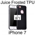 เคส iPhone 7 Hoco สีดำ