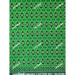 ผ้าถุงเอมจิตต์ ec4980 เขียว