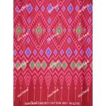 ผ้าถุงเอมจิตต์ ec4375 บานเย็น