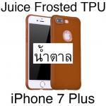 เคส iPhone 7 Plus Hoco สีน้ำตาล