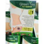 Green Tea Fat Burner By JP กรีนที แฟต เบิร์นเนอร์ Wholesale
