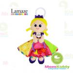 ตุ๊กตาโมบาย Lamaze เจ้าหญิง ของเล่นเสริมพัฒนาการ