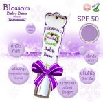Blossom Baby Base หลอดละ 170บาท