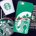 เคส iPhone 5 ซิลิโคน mermaid เขียว-2