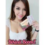 Bikinii BoomZ บิกินี่บูมส์ กล่องละ240บาท