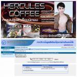 กาแฟเฮอร์คิวลิส คอฟฟี่ HERCULES COFFEE กล่องละ290บ.