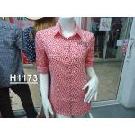 เสื้อ H1173
