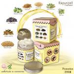 Rapunzell Treatment Plus เร่งผมยาว 290 บาท
