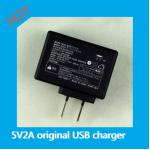 USB Power Adapter 5V 2A (USB Charger)