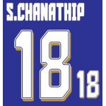 เสื้อฟุตบอลทีมชาติไทย ติดอาร์มบอลโลก และ ชื่อ ชนาธิป สรงกระสินธ์ เบอร์ 18