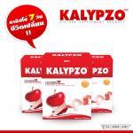 Kalypzo คาลิปโซ่ ลดน้ำหนัก