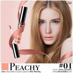 Cho silky matte liquid lipstick 01 Peachy