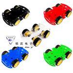 4WD Robot Smart Car Chassis (มีให้เลือกหลายสี)