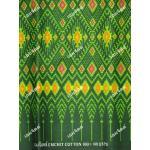 ผ้าถุงเอมจิตต์ ec4375 เขียว