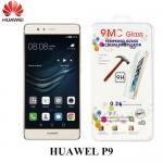ฟิล์มกระจก Huawei P9 9MC