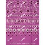 ผ้าถุงเอมจิตต์ ec4671 ม่วง